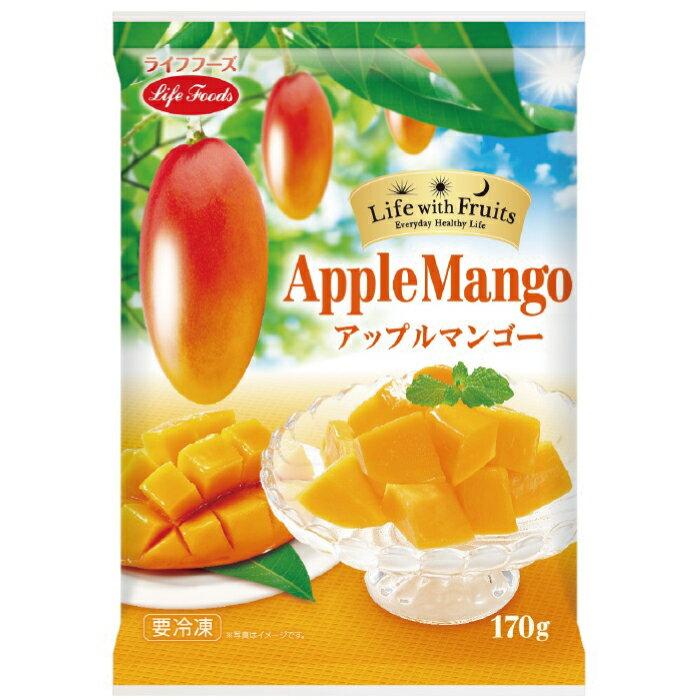 冷凍アップルマンゴー170g