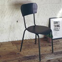 チェアー アイアン 椅子 店舗什器 CAFE