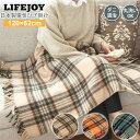 【送料無料】 LIFEJOY 洗える 日本製 電気ひざ掛け 電気毛布 120cm×62cm ベージュ オレンジ レッド グリーン JBH121