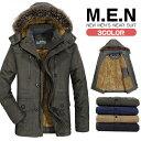 【送料無料】【在庫一掃セール】モッズコート メンズ ダウンジャケット コート 中綿入れ フード付き ファー付き 裏起毛 厚手 防寒防風 L-6XL大きいサイズ アウター