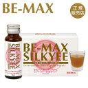 【正規販売店】BE-MAX SILKYEE(ヒアルロン酸美容...