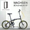 BA-100 WACHSEN(ヴァクセン) 20インチアルミ折りたたみ 自転車6段変速 Angriff 20インチ 軽量 折畳み自転車 アルミ 折り畳み自転車 シマノ6段変速 折りたたみ自転車 ギフト プレゼント