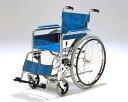 車椅子 車いす 車イス 送料無料 スチール自走式車椅子