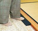 段差スロープ Lスロープ TL-145 高さ4.5cm レイクス21【室内用段差スロープ】