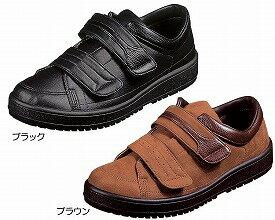 Vステップ04 男性用 片足 【ムーンスター☆★】【RCP】0322