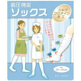 看護師 靴下 着圧機能ソックス 8091 ホワイト 神戸生絲 むくみ 着圧ソックス レディース