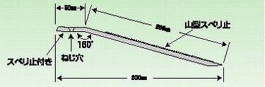 安心スロープ フリーサイズ/679 800×3...の紹介画像2