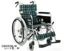 車椅子 軽量 アルミ自走式車いすKA202SB-40・42 【カワムラサイクル (車椅子 軽量 折り畳み 自走式 車いす 車イス アルミ製)