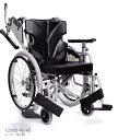 車椅子 軽量 アルミ自走用車いす 簡易モジュール KZM22-40(38・42)-45高床 カワムラサイクル (車椅子 車いす 車イス 折りたたみ)