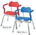 介護用 風呂椅子 ひじ掛け付きシャワーベンチ RE-U 安寿 介護 椅子 シャワーチェアー 風呂イス 介護用品 風呂椅子
