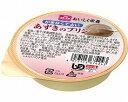 おいしく栄養 あずきのプリン / 567424 54g【ホリカフーズ☆☆】【RCP】