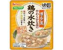 やわらかな具の鶏の水炊き / 86015 100g【ハウス食品