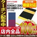対象商品限定!3000円OFFクーポン♪
