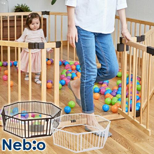 ベビーサークル 木製 8枚パネル 天然木 ベビーフェンス プレイペン ベビーガード 木製サークルベビーサークル 木製ベビーサークル 8枚パネル ネビオ Nebio B品