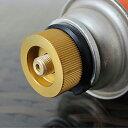 カセットガスアダプター アウトドアガス缶機器が使用可能 カセットボンベ 効率UP LP-OD2CB