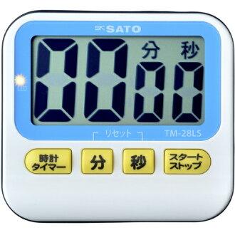 佐藤佐藤稱重儀器廚房計時器報警 5 TM-28LS 1711年-02