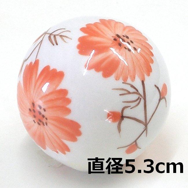 [陶器][フローティングボール]浮き玉 コスモス 大・中・小