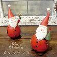 メタルサンタ【クリスマス】【オブジェ】【飾り】【インテリア】【ブリキ】【置物】【小物】【雑貨】【サンタ】【ディスプレイ】【ショップ】【オシャレ】【デコレーション】【ギフト】【北欧】【05P03Dec16】