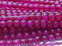 ピンクカラーアゲートAA ラウンド4mm  1連売り