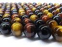 天然石 3色カラータイガーアイAAA ラウンド12mm  1連売り