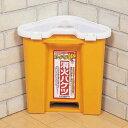 【防災用品 火災対策 飲料水タンク】 三角消火バケツ ファイアマンW NC-5
