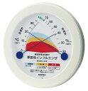 季節性インフルエンザ 感染防止目安温湿度計 TM-2582 【温度計 湿度計】