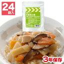 レスキューフーズ 中華丼の素 24袋入 非常食 保存食 レトルト食品
