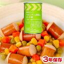 レスキューフーズ ウィンナーと野菜のスープ煮【防災グッズ 非...