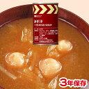 レスキューフーズ みそ汁 【防災グッズ 非常食 保存食】