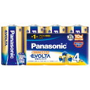 パナソニック 乾電池 エボルタ 単1形 4本パック LR20EJ/4SW【Panasonic アルカリ 10年保存】