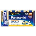 パナソニック 乾電池 エボルタ 単2形 4本パック LR14EJ/4SW【Panasonic アルカリ 10年保存】
