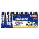 パナソニック 乾電池 エボルタ 単3形 8本パック LR6EJ/8SW【Panasonic アルカリ 10年保存】