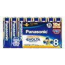パナソニック 乾電池 エボルタ 単4形 8本パック LR03EJ/8SW【Panasonic アルカリ 10年保存】