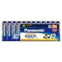パナソニック 乾電池 エボルタ 単4形 12本パック LR03EJ/12SW【Panasonic アルカリ 10年保存】