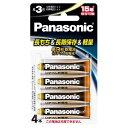 パナソニック 1.5Vリチウム乾電池 単3形 4本パック FR6HJ/4B【Panasonic 15年保存 単3乾電池】