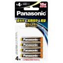 パナソニック 1.5Vリチウム乾電池 単4形 4本パック FR03HJ/4B【Panasonic 15年保存 単4乾電池】