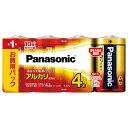 パナソニック アルカリ乾電池 単1形 4本パック LR20XJ/4SW【Panasonic 単1電池 10年保存】
