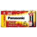 パナソニック アルカリ乾電池 単2形 4本パック LR14XJ/4SW【Panasonic 単2電池 10年保存】