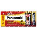 パナソニック アルカリ乾電池 単3形 8本パック LR6XJ/8SW【Panasonic 単3電池 10年保存】