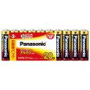 パナソニック アルカリ乾電池 単3形 20本パック LR6XJ/20SW【Panasonic 単3電池 10年保存】