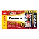 パナソニック アルカリ乾電池 単4形 8本パック LR03XJ/8SW【Panasonic 単4電池 10年保存】