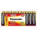 パナソニック アルカリ乾電池 単4形 20本パック LR03XJ/20SW【Panasonic 単4電池 10年保存】