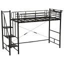 ショッピングロフトベッド 【送料無料】ロフトベッド 階段ロフトベッド 選べる2色 ブラック アイボリー