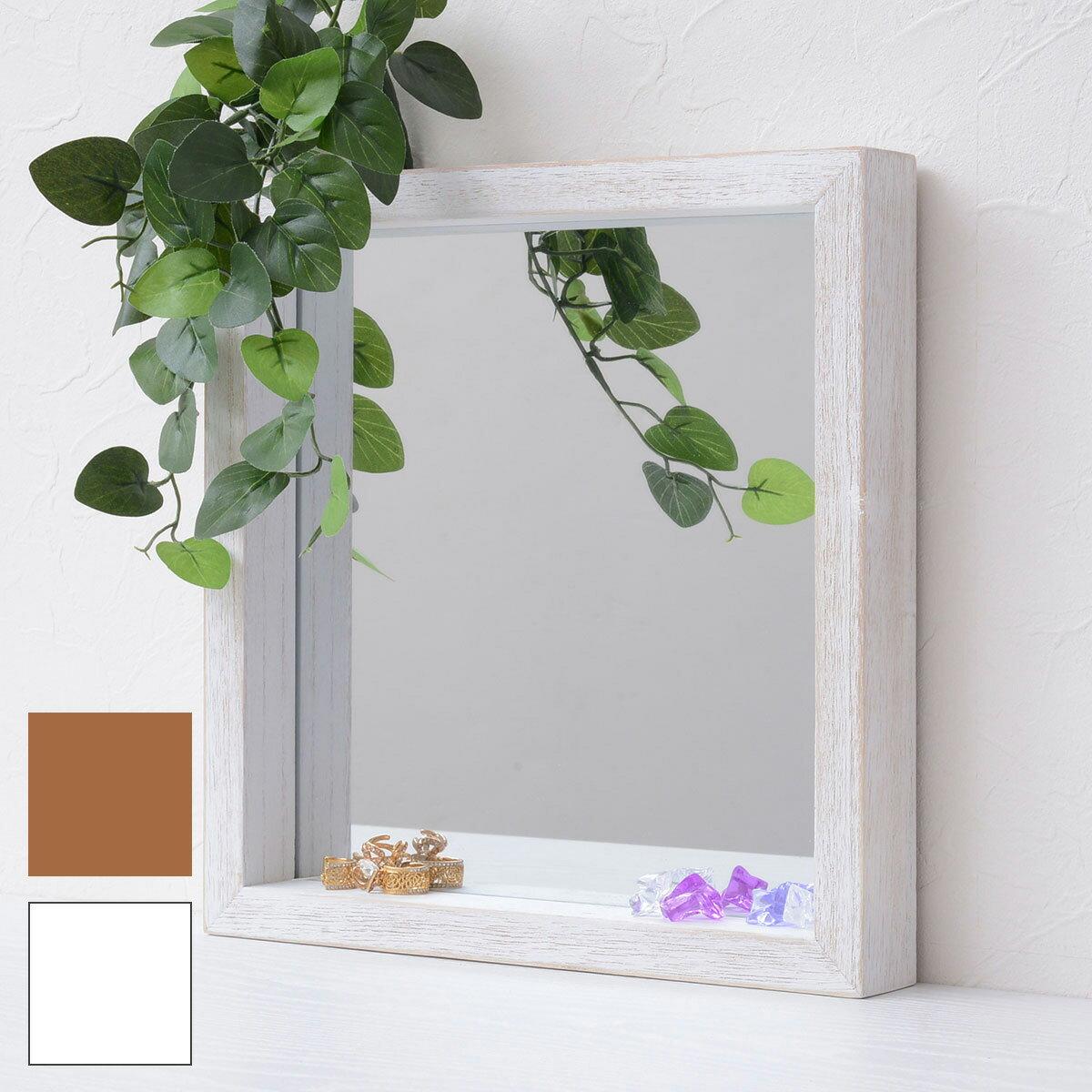 RoomClip商品情報 - 【クーポンで5%OFF】鏡 ミラー アンティーク ボックスミラー ANTE アンテ 天然木 北欧 シンプル おしゃれ ブラウン ホワイト 幅30 正方形