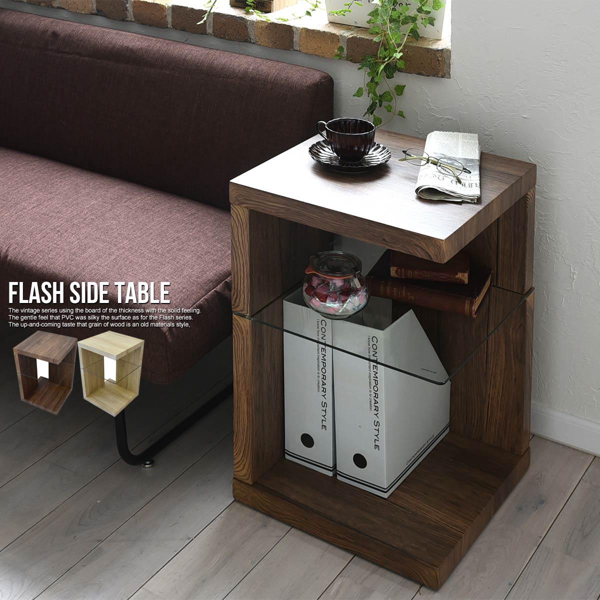RoomClip商品情報 - 【あす楽】サイドテーブル ナイトテーブル FLASH フラッシュ 収納 木製 北欧 寝室 ベッドサイドチェスト ガラス 収納ラック レトロ おしゃれ