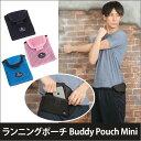 Running Buddy Pouch Mini ランニングバディポーチ/ランニングポーチ/ウエストバッグ/大容量/メンズ/ウォーキング/ランニング/ジョキン..