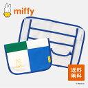 【送料無料】日本製 ミッフィー(miffy)母子手帳ケース ...