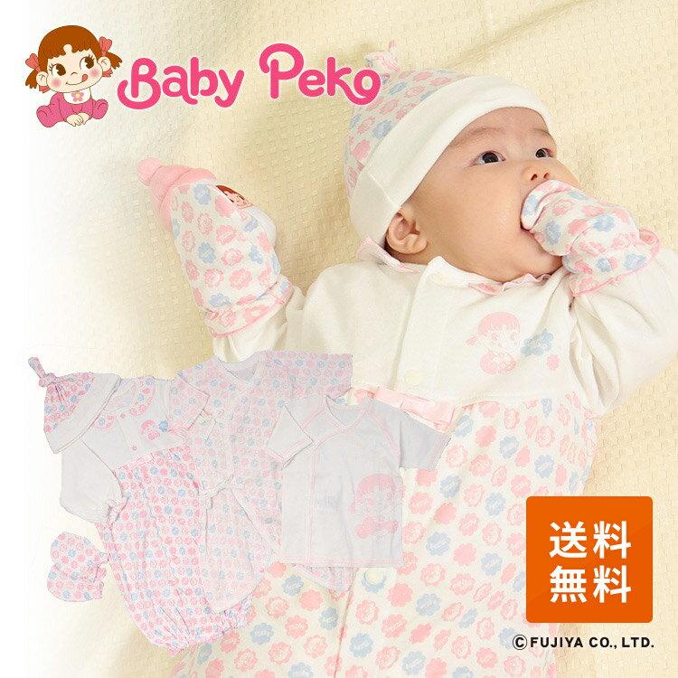 送料無料ベビーペコ(BabyPeko)ベビー服5点セット(2WAYドレス/短肌着/コンビ肌着/新生児