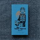 雪の女王 作/ハンス・クリスチャン・アンデルセン 絵/サンナ・アンヌッカ 訳/小宮由 アノニマ・スタジオ