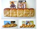 美味しそうな焼き立てのパンにCDをはさんじゃえ?!★【ブレッドディスプレイスタンド 3種セット】焼きたて、ふわふわ、パリパリ?!ブレッドディスプレイスタンド 3種セット